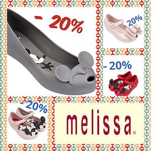 Okazja, rabat na obuwie dziecięce Melissa -20%